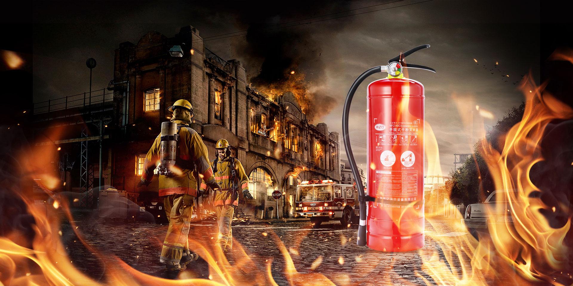 消防认证 品牌直营