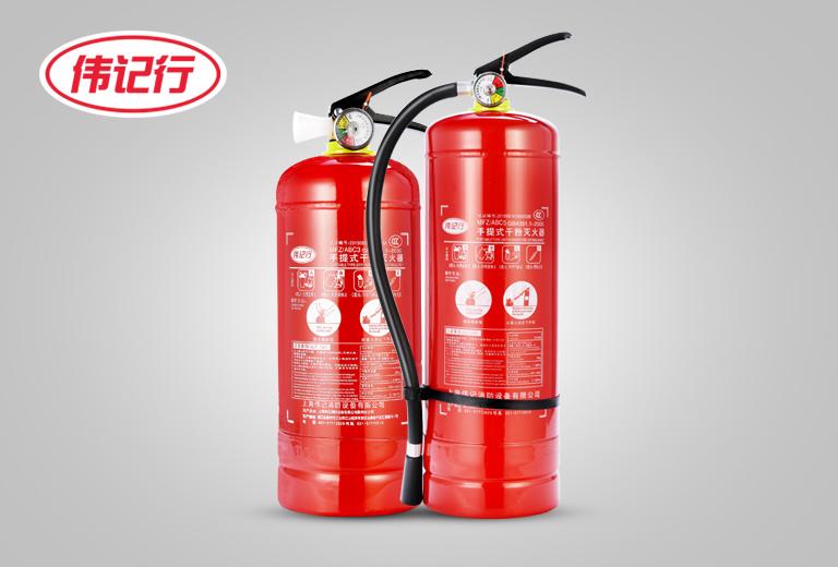 消防灭火器